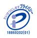 株式会社FMCAコンサルティングは、プライバシーマークを取得しております。